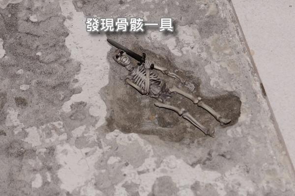20110112 瓷磚02_2.jpg