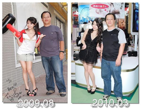 20100326-02.jpg
