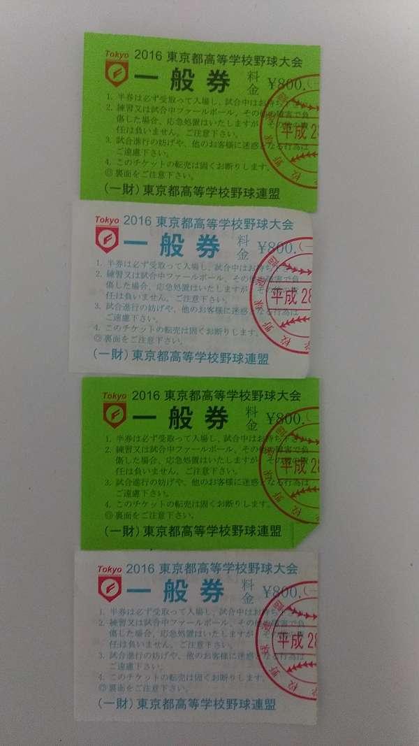 高校 野球 都 東京 東京都の高校偏差値一覧|みんなの高校情報