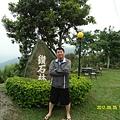 SAM_0066.JPG