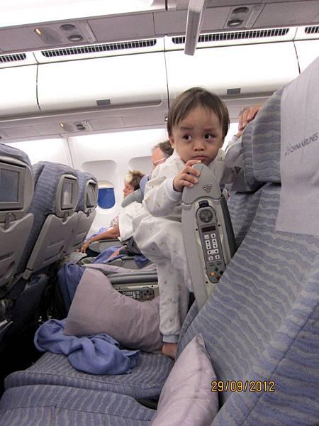 0929長途飛行必備法寶,第二套衣服
