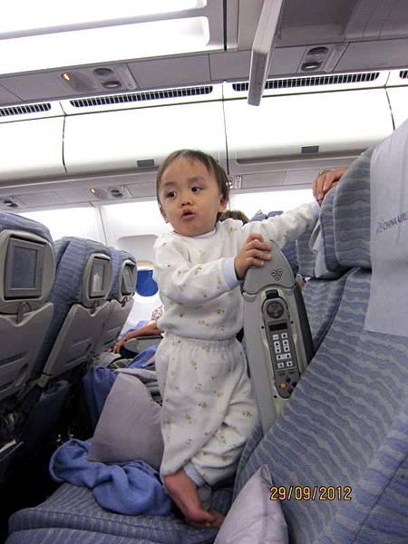0929長途飛行很容易無聊
