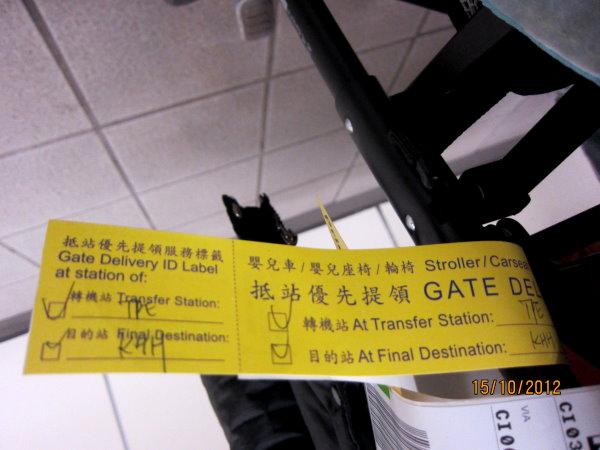嬰兒車行李條