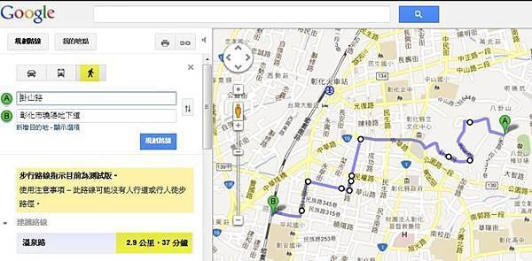 0706彰化健走MAP