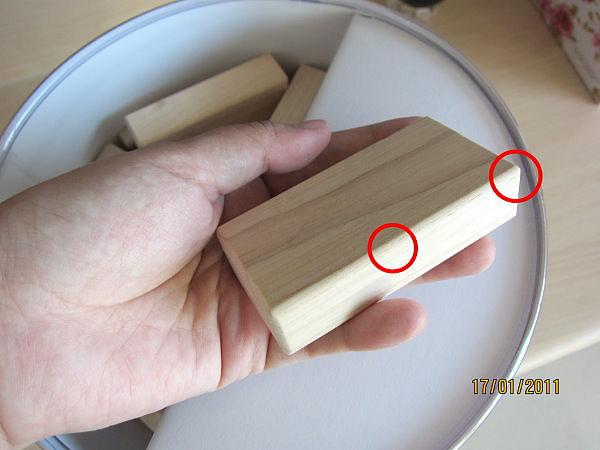 每塊積木都有收邊,握手觸感圓潤