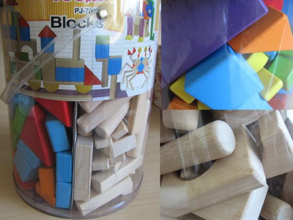積木盒子收納設計很好,可分別收納