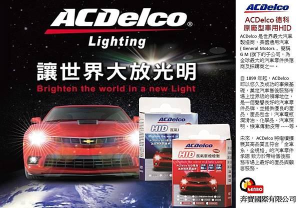 ACDelco DM.jpg