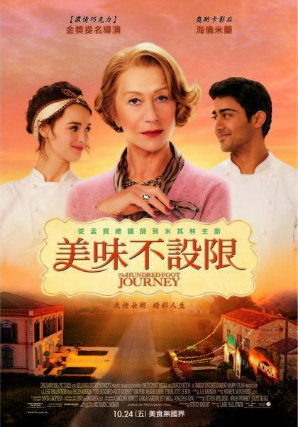 movie_014262_093730