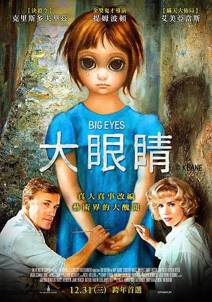 movie_014427_122906