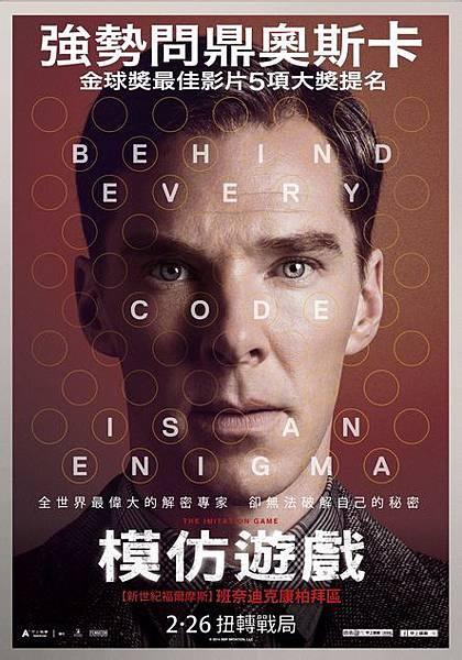 movie_014407_126108