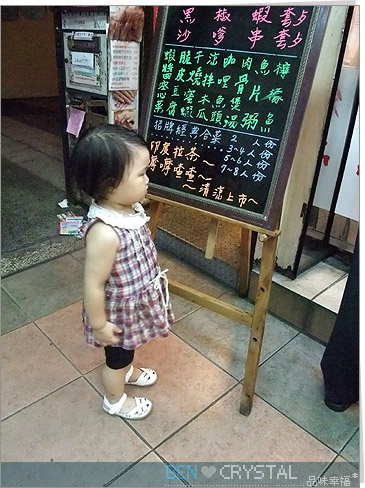 2Y 文慶雞