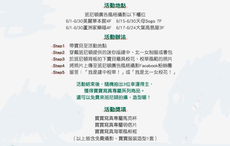 螢幕快照 2012-05-17 下午3.23.03