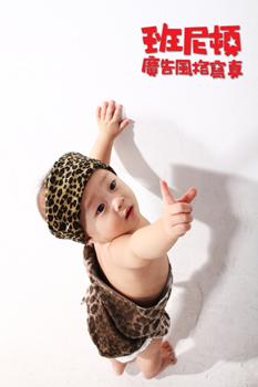 鄭s豆豆 (1).jpg