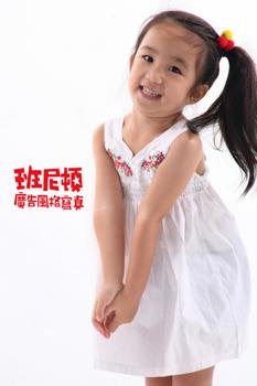 3.陳亮穎 (7).JPG
