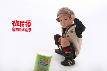 12.楊浚皓 (4).JPG