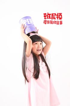 17.陳姵瑄 (2).JPG