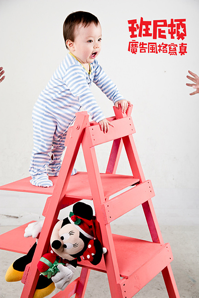 媽寶cover baby (12).JPG