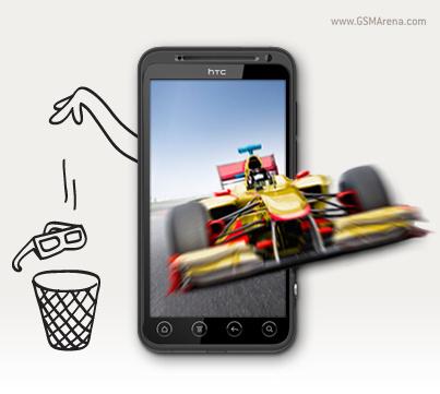 HTC新機秘密武器 - 首款裸視3D手機
