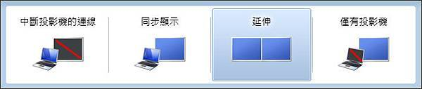 Projector_Setup.jpg