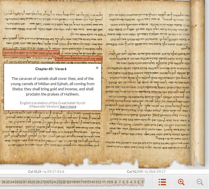 古老的死海書卷線上化