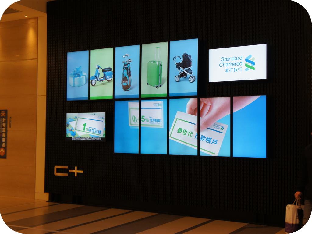 Digital Signage at City Center