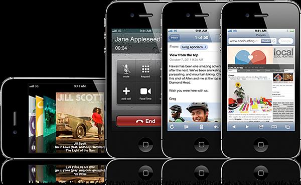 你將在 iPhone 4S 上以非凡的方式進行日常作業:拍攝令人讚歎的照片與 HD 影片,透過 FaceTime 看看好友及家人,在 Retina 顯示器上瀏覽網頁,收發電子郵件,傳送訊息,設定提醒事項,查看行事