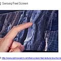 人們將可以從觸控銀幕上獲得真實的觸感。