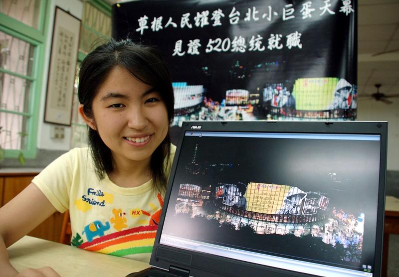 沈芯菱出名極早。 12歲、小學六年級,就在網路上架設免費的線上教學平台「安安」,迄今在兩岸三地累積了350萬使用者上網學習;