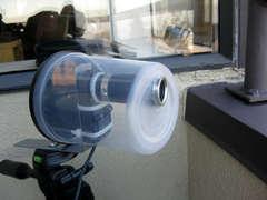 DIY Homebrew Outdoor Webcam