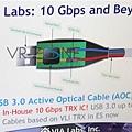光纖助力 USB 3.0傳輸距離最遠達100米