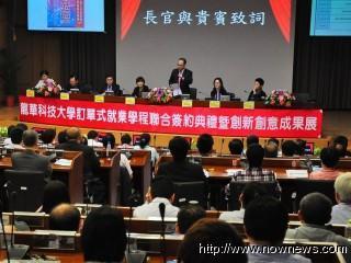 龍華科大首創「訂單式就業學程」 41家企業完成簽約