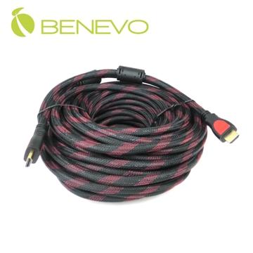 20M的HDMI連接線(BHDMI3200)
