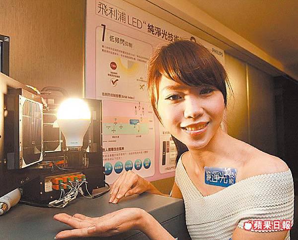 用LED光源傳資料 未來世界大可能