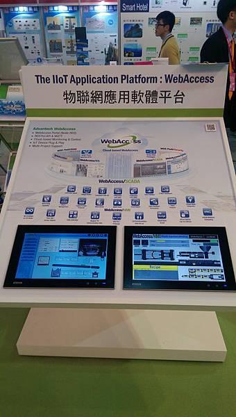 智慧城市與物聯網-物聯網應用軟體平台
