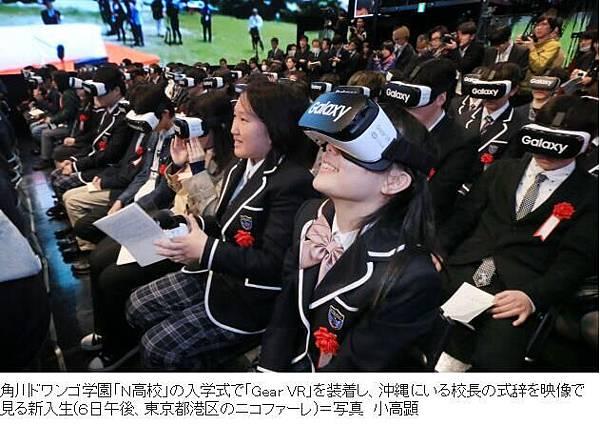 用VR上課,同學%26;老師在虛擬空間見! (3).jpg