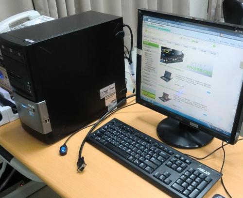 電腦教學廣播系統 - 老師端照片