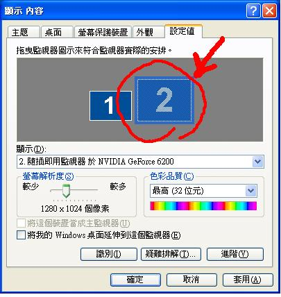 可以將筆電接上第二個螢幕,啟動隱藏的第二顆螢幕功能