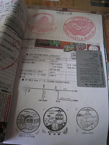 20100901 060.jpg