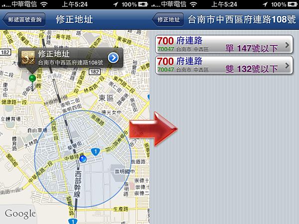 Screenshot 2010.09.09 05.36.28.png