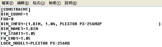 SSD-DAT