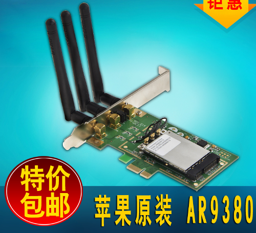 AR9380-2