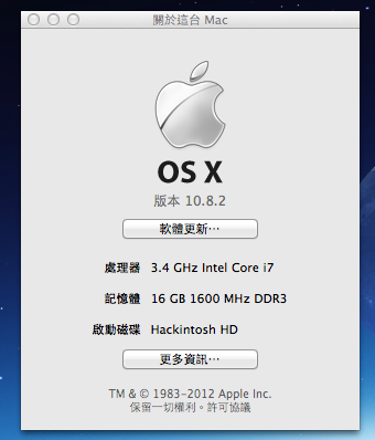 OSX 10.8.2