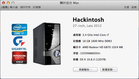 Hackintosh-1