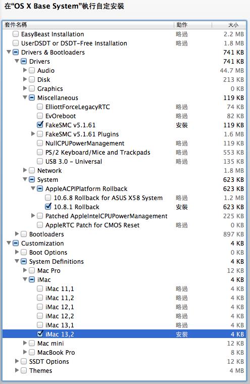 MultiBeast 5.3.0