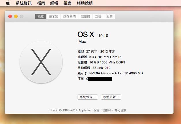 OSX10_10