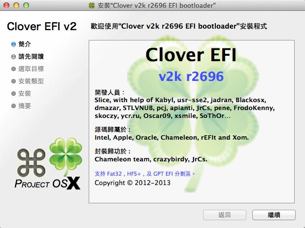 Clover_2696