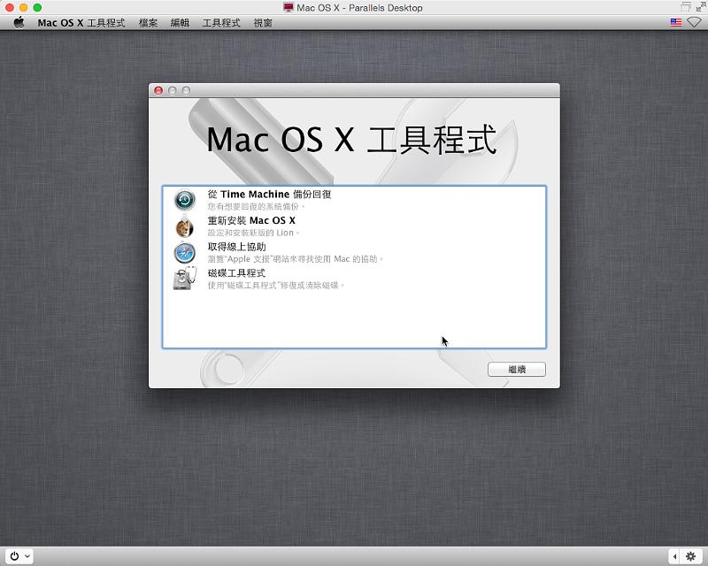 黑蘋果技術:淺談Clover EFI 幸運草(含引導windows 7 操作說明