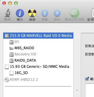 Raid0_M6S