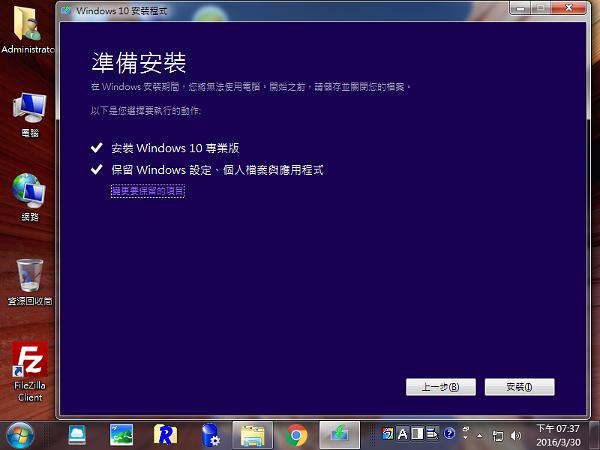 Win7_UP_Win10