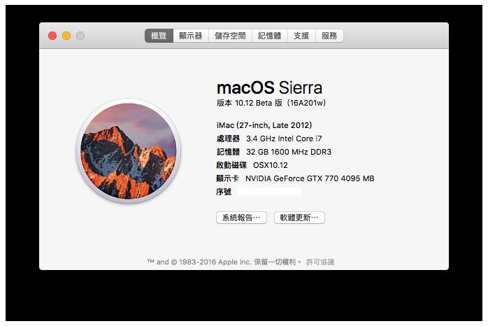 macOS Sierra Info